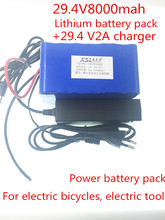 24 V 8ah 7s4p 18650 rechargeable Li ion battery 29.4 V 8000 MAH moped electric bicycle / electric / lithium ion battery battery