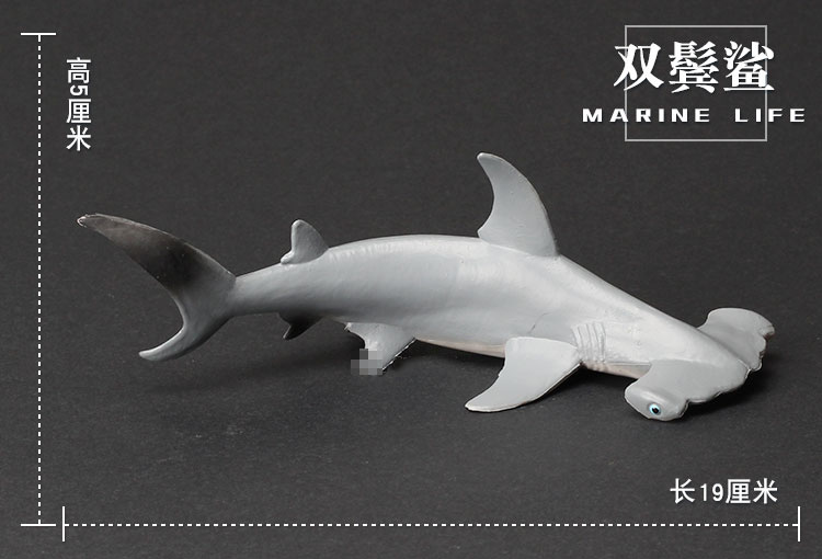 Lemon Shark Toys : Popular shark figurines buy cheap lots