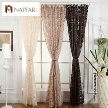 Modern fashion curtain panel decorative curtains jacquard gray curtains window curtain for bedroom(China)