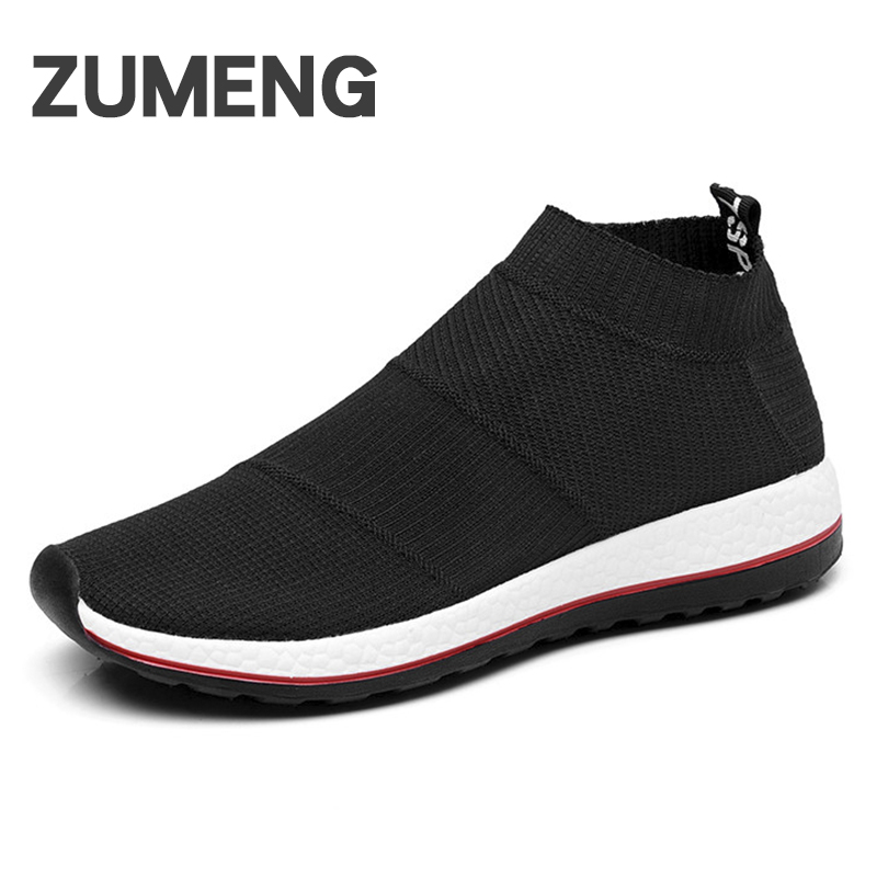 Men high top casual ultralight slip-on fashion shoes 2017 comfortable autumn leisure mens flats outdoor trainers black man shoes<br><br>Aliexpress