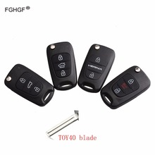 FGHGF Blank Remote Flip Key Shell Case For Hyundai I20 I30 IX35 VERNA 3 Buttons Keyless Entry Fob Cover Car Alarm Housing & logo