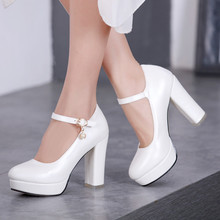 Women Ivory white high heel pumps Womans ankle-strap platform wedding bridal shoes pink high heels shoes women big size high