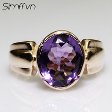 Simffvn Antique 925 Sterling Silver 8*10mm Natural Purple Amethyst For Women Engagement Rring Anniversary Gemstone Bridal Ring