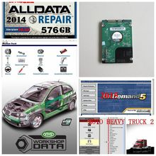 2017 newest alldata and mitchell software 2015 auto repair software 47 software in 1TB HDD All data + vivid workshop+ELSAwin5.2