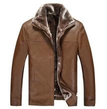 Foreign Trade Sheepskin Winter Wool Men's Leather Jacket Plus Thick Velvet Garment Casual Flocking Leather Jacket Men's Clothing