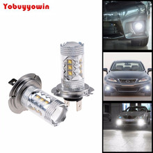 2pcs Best High Quality H7 80W Canbus Error Free LED High Power 6000K White Car Fog Driving Lights Bulbs DRL Daytime Running Lamp