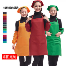 2017 Hot Sale Women free shipping Waterproof Kitchen Apron Advertising Work Chef Cooking tablier femme Cute Funny apron