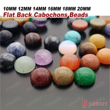 (27241)5PCS 10MM 12MM 14MM 16MM 18MM 20MM Random color Natural stone & synthetic stone Flat back Round Cabochon Beads Findings(China)