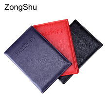 2017 new hot men passport holder fashion brand quality PU women travel passport card case covers couple models passport wallets