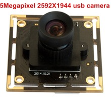 2017 new 5mp 2592 X 1944 High Speed Aptina MI5100 HD MJPEG 30fps at 1080P 100degree no distortion lens usb Cmos Camera Module