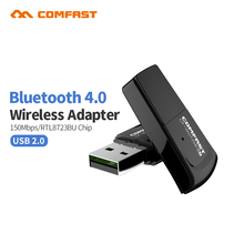 10pcs Wireless USB Bluetooth Dongle Adapter 4.0 Music Stereo Headset Compatible Receiver Bluetooth Transmitter for Computer(China)
