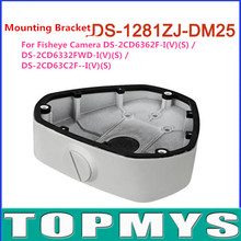 DS-1281ZJ-DM25 Bracket Hidden Junction Box For Fisheye Network Camera IP Camera Bracket for Hikvision Fisheye camera bracket(China)