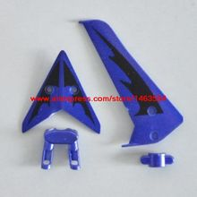 Wholesale Syma S107 S107G RC Helicopter Spare Parts Tail decoration (Blue color)  Free Shipping