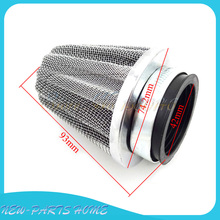 Performance 42mm Air Filter Pod Fit GY6 150cc Moped Scooter Go Kart ATV Quad(China)