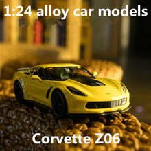 1:24 alloy car models,high simulation Corvette Z06  toy vehicles,metal diecasts,freewheeling,children's gift,free shipping