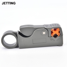 JETTING 2017 Household Tool Multifunction Rotary Coax Coaxial Cable Cutter Tool High Impact Material Wire Stripper Tools 1PC