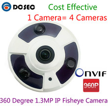 360 Degree 1.3MP 960P HD Fisheye IP Camera Support P2P ONVIF CMS Software Night Vision Security IP Cam network panoramic Camera