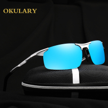 Frame Sunglasses Goggle 5-Color Polaroid Plastic Men