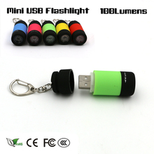Portable Mini USB Rechargeable Flashlight Pocket Torch 0.3W LED Keychain Light Multicolor 2016 New Arrive Free Shipping