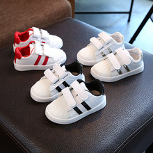 Fashion Shell Toe Children Shoes Boys Small Baby Striped Sneakers Girls 2017 Spring Autumn Casual White Kids Sport Shoes A30(China)