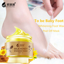 Paraffin Bath Foot Wax Milk Honey Baby Feet Care Peeling Psoriasis Exfoliating Treatment Cream Socks Pedicure Mask Ointment