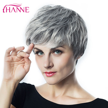 HANNE Short Layers Black Light Gray Mixed High Temperature Fiber Synthetic Hair Wig Natural Wave Wigs For Black Or White Woman