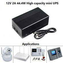 2016 Hotest sales 12V 2A 44.4W Power Supply mini dc online UPS battery for router and cameras ups