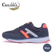 Crocodile skid Men Sneakers Breathable Lightweight Cushioning Shoes Leisure Sports Shoes Erkek Young Men Baseball Shoes 6317303(China)
