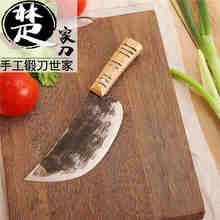 Free Shipping Chu Family Forged Knife Kitchen Handmede Chef Special Pork Knife Boning Knife Slaughter Butcher Machete Knives