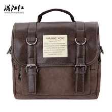 Manjianghong fashion canvas cover crossbody men's messenger bag casual cute tote mini handbag youth unisex vogue small briefcase