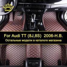 Audi Tt 8s Achetez Des Lots A Petit Prix Audi Tt 8s En Provenance De