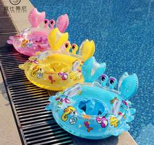 Water Play Equipment High Quality Inflatable Crab Baby Swimming Seat Circle Ring with 2 Handle Pool Float for Kiddie Gift(China)