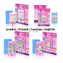 10pc Russian/English/arabic/french language smart learning phone,music&Light Letter Math Animal Sound baby's early education toy(China)