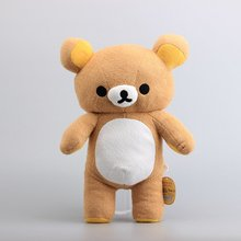 Large Size 70 CM Cute Rilakkuma Plush Toy Soft Stuffed Dolls Best Gift to Girlfriend