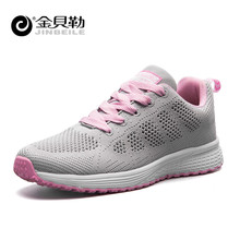 JINBEILE Running Women Shoes Lover Sports Air Sneaker Fly Wire Light Sports Running Shoes Burst Section The Wind Women Shoes(China)