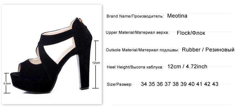 New Women's Platform Sandals, Shoes Cross Strap, High Heel Sandals 8
