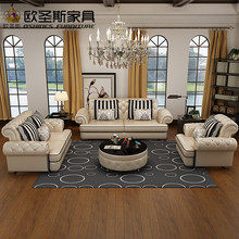 buy from china factory direct wholesale valencia wedding italian cheap cream beige leather pictures of sofa chair set designs