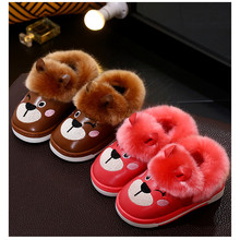 2017 winter child snow boots female boots child boots fox baby shoes boys shoes cotton-padded Ankle Boots 1-7 Years Old(China)