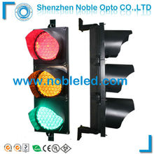 200mm high power solar led traffic signal light