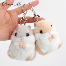 Dower Me Cute Ball Keychain Animal Small Hamster Fluffy Pompom Key Chain Soft Plush Pendant Car Key Ring Holder Charm Trinket