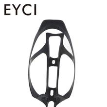 EYCI carbon bike bottle cages bicycle carbon bottle cages light weight full carbon fiber bottle cage 17g water cage(China)