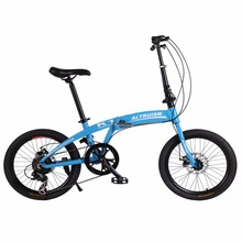Altruism K1 7 Speed 20 Inch Steel Folding Bike Aluminum Alloy Frame MTB Mountain Bikes Folding Bicycle for Boys Girls Bicycles(China)