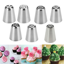 2017 7pcs Russian Tulip Flower Icing Piping Nozzles Cake Decoration Tips Set Boquillas Rose Cupcake Cream Pastry Baking Tool