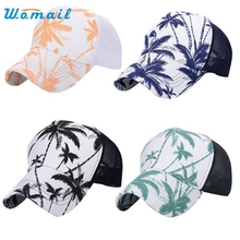 Womail Dancing Poppy Unisex Hat Baseball Cap Fashion Shopping Duck Tongue Hat