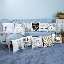 45*45cm Super Soft Pineapple Love Letters Bronzing Hot Silver Pillow Sets Of Cotton And Linen Car Sofa Cushions Pillow
