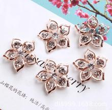 30 Pieces Wholesale 2cm Flower Shaped Rose Gold Flatback Buttons Crystal Buttons Rhinestone Buttons Sewing Accessories Hot Sale