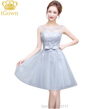 iGown Bridesmaid Dresses O-Neck Gray Color Short design Dress for party Organza Knee-Length formal occasions dress