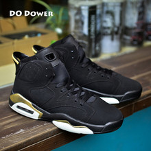 Do Dower Cheap Basketball Shoe High-Top Sneakers Air Cushion Basketball Shoes Jordan Sport Shoes For Men Basket Homme 2017(China)