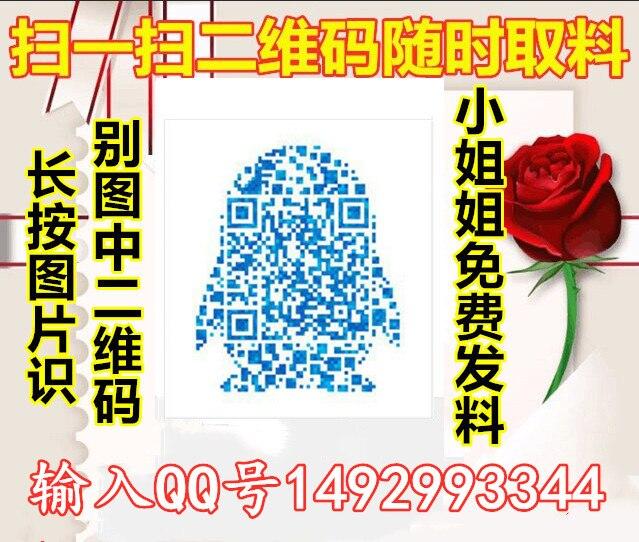 HTB1EmZpXVY7gK0jSZKzq6yikpXaC.jpg (639×542)