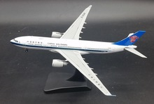 JC WINGS Limit 1: 400 China Southern Airlines  Airbus A330-200 aircraft model alloy B-6548 Favorites Model